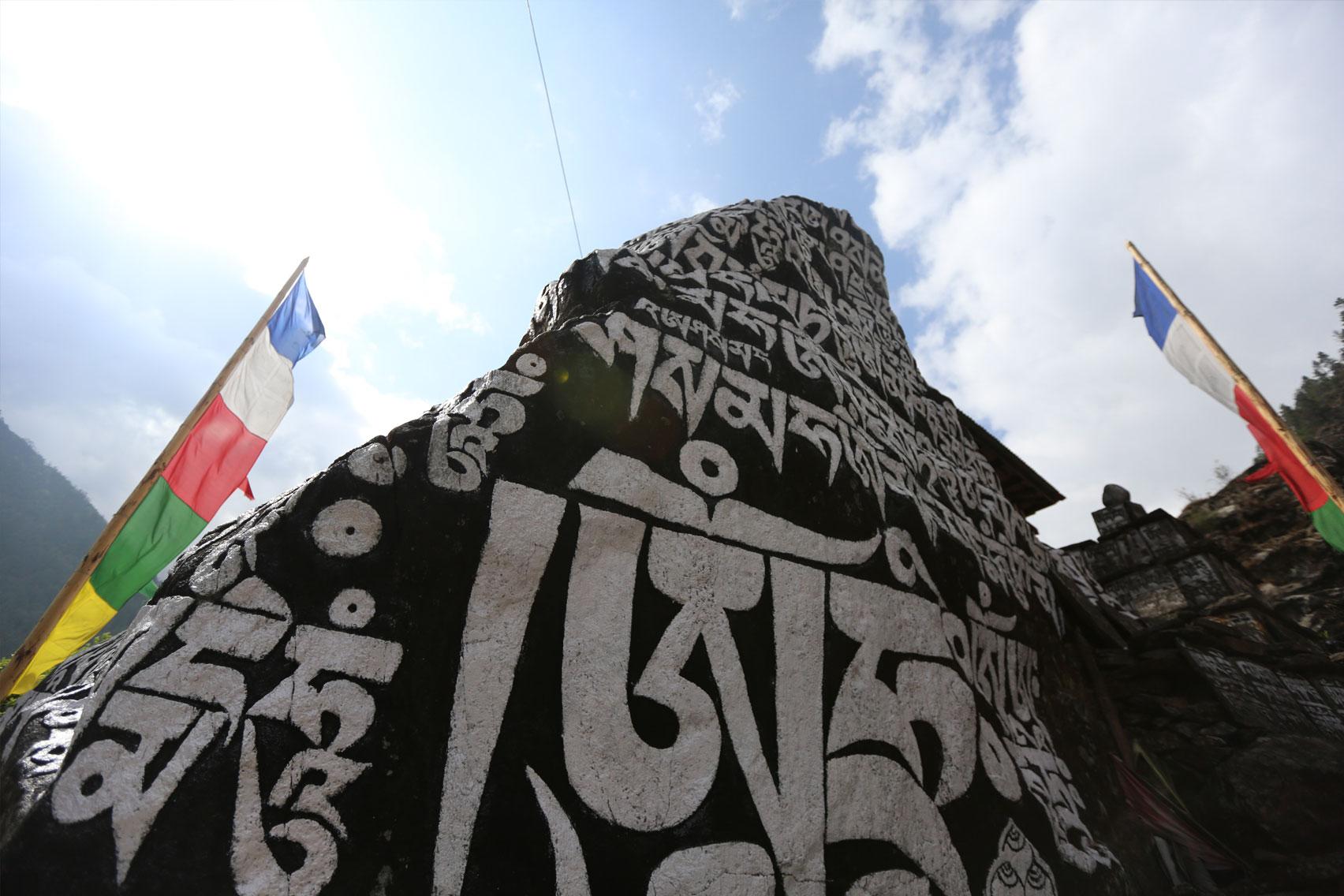 Day 3: Fly from Kathmandu to Lukla (35mins). Trek from Lukla (2860m) to Phakding (3hrs, 2650m)