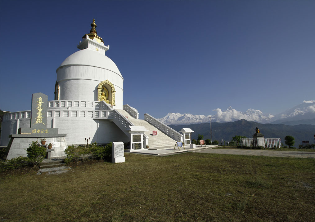 Day 13: Pokhara sightseeing at Peace Pagoda